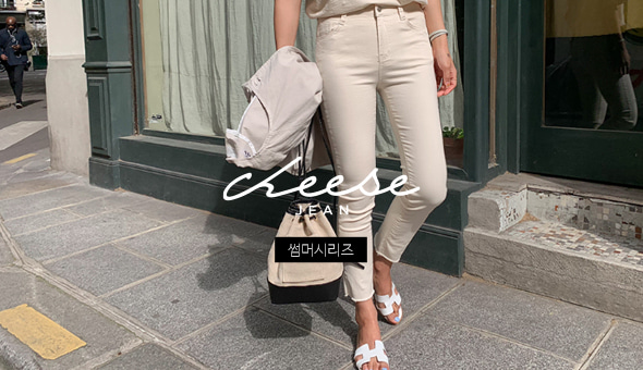 Cheese Jean (ver.썸머슬림핏)[size:S~XL (롱/크롭) / 2color]