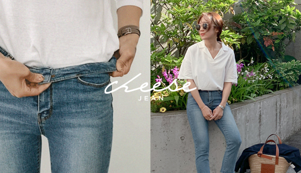 Cheese Jean (ver.노웨어8부크롭)[size:S,M,L,XL / 1color]