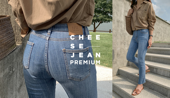 Cheese Premium Jean (ver.딥슬럽부츠컷)[size:S,M,L,XL/ 1color]
